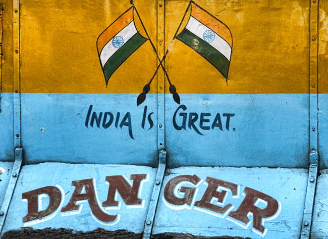 india-2